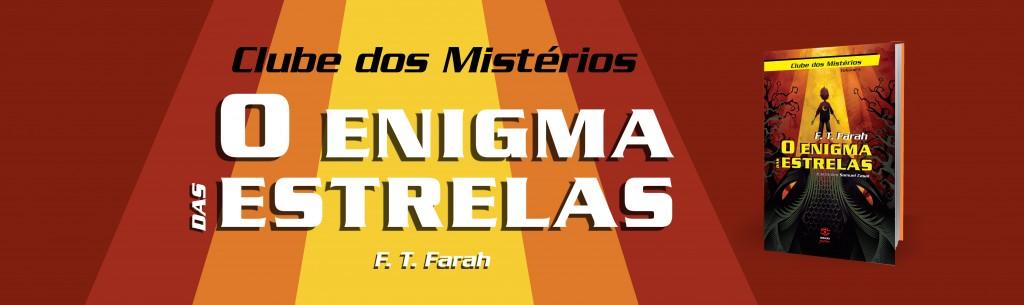 Enigma Banner