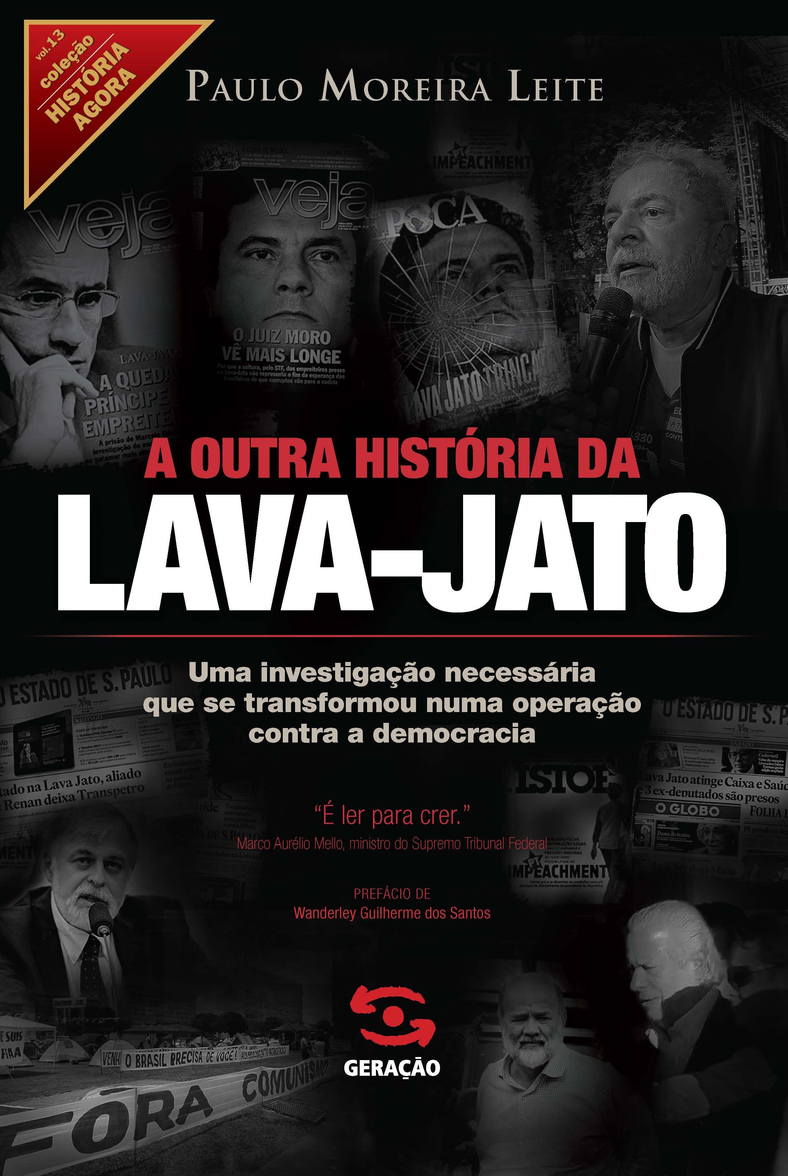 outra_historia_lava_jato
