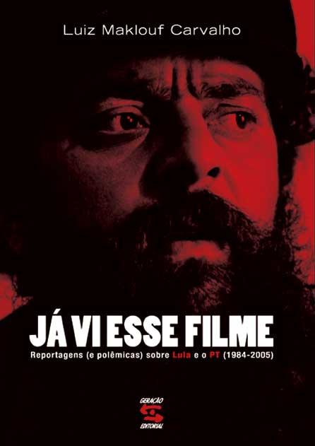 ja_vi_esse_filme