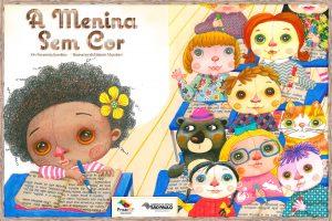 Banner_Menina_Sem_Caco